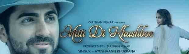 Mitti di Khushboo guitar chords- Ayushmaan
